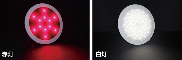 BMO LEDスリムドームライト