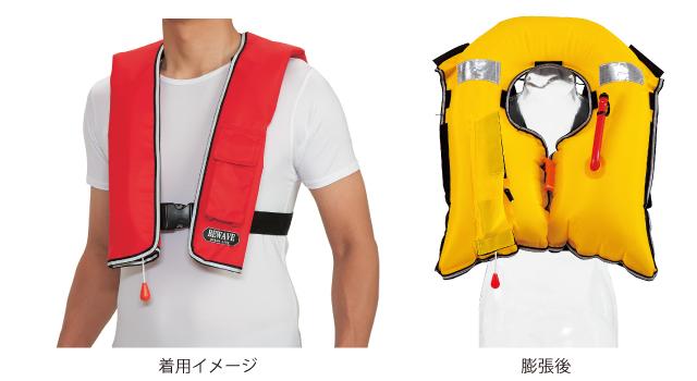 【ライフジャケット】自動膨張式救命胴衣LG-1_使用例
