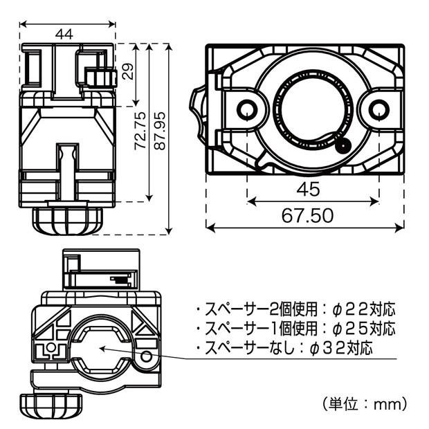 BMO パイプベース(ソケット) 【極みシリーズ用ベース】