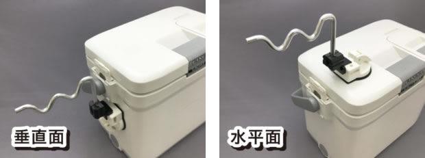 BMO つりピタ/ドカット/ちょい置き BM-CO
