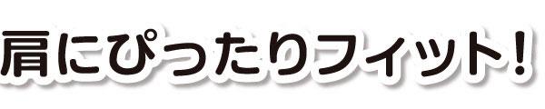 BMO 手ぶらベルト BM-DSBT-100(R/B/Y)