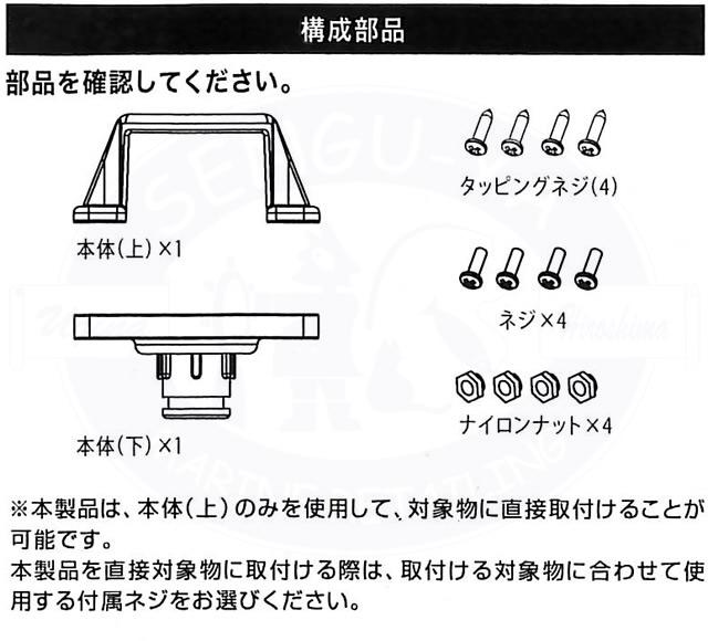 BMO LEDアタッチメントN [BM-LEDB10]
