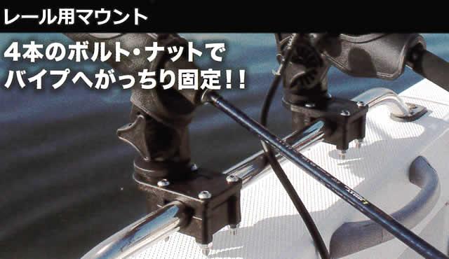 【特価品】 BMO レール用ベース