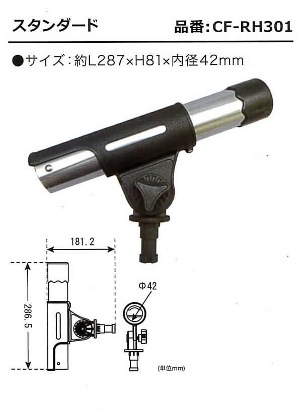 【特価品】 BMO アルミチューブロッドホルダー