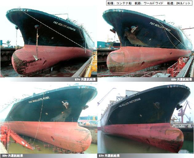 エコロフレックス SPC 600 20kg チェリーV 【日本ペイント・ニッペ】