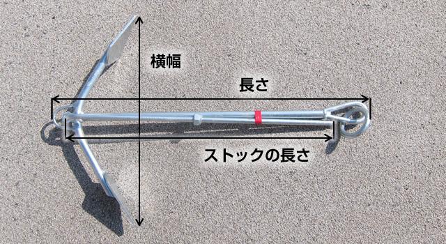 FS型ボートアンカー 折りたたみ式 万能型