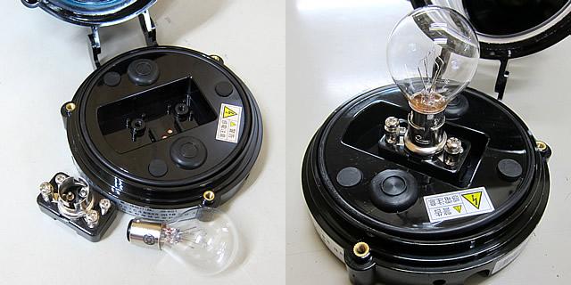 電球式航海灯 JCI認定品 日本船燈